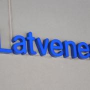"""Kampars: """"Latvenergo""""  pamatfunkciju darbība nav traucēta; uzņēmums turpina sekmīgi strādāt Thumbnail"""