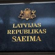 Runa Saeimā par Mikrouzņēmumu nodokļa likuma pieņemšanu Thumbnail